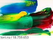 Купить «paints on the white paper», фото № 18759653, снято 22 февраля 2019 г. (c) easy Fotostock / Фотобанк Лори