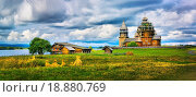 Купить «The wooden buildings of the ancient Russian architecture», фото № 18880769, снято 16 октября 2018 г. (c) easy Fotostock / Фотобанк Лори