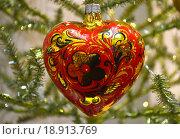 Купить «Новогодняя елочная игрушка», эксклюзивное фото № 18913769, снято 2 января 2016 г. (c) lana1501 / Фотобанк Лори