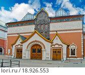 Купить «Tretiakov gallery, Moscow, Russia», фото № 18926553, снято 21 февраля 2019 г. (c) easy Fotostock / Фотобанк Лори