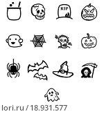 Купить «Набор иконок на тему праздника Хеллоуин», иллюстрация № 18931577 (c) Роман Будников / Фотобанк Лори