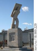 Купить «Памятник добытчикам мрамора в Итальянском городе», фото № 18989229, снято 22 ноября 2015 г. (c) Робул Дмитрий / Фотобанк Лори