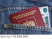 Купить «Российский паспорт в кармане джинсов», фото № 19004585, снято 18 декабря 2015 г. (c) Сергеев Валерий / Фотобанк Лори