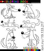 Купить «Cartoon Dogs for Coloring Book or Page», иллюстрация № 19133217 (c) easy Fotostock / Фотобанк Лори