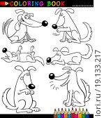 Купить «Cartoon Dogs for Coloring Book or Page», иллюстрация № 19133217 (c) easy Fotostock / Фотобанк Лори