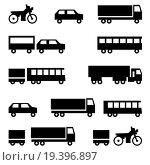 Купить «Set of vector icons - transportation symbols», фото № 19396897, снято 21 августа 2019 г. (c) easy Fotostock / Фотобанк Лори