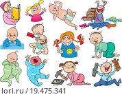 Купить «cartoon babies and children set», фото № 19475341, снято 4 июля 2020 г. (c) easy Fotostock / Фотобанк Лори