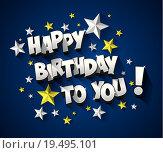 Купить «Happy Birthday», иллюстрация № 19495101 (c) PantherMedia / Фотобанк Лори