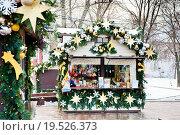 Оформление новогоднего шале. Москва (2016 год). Редакционное фото, фотограф E. O. / Фотобанк Лори