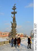 Купить «Памятник Петру Первому в Москве зимой», эксклюзивное фото № 19558197, снято 7 января 2016 г. (c) lana1501 / Фотобанк Лори