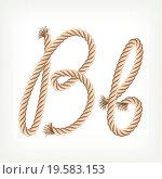 Купить «Rope alphabet. Letter B», фото № 19583153, снято 28 января 2020 г. (c) easy Fotostock / Фотобанк Лори