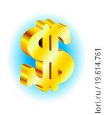 Купить «dollar», фото № 19614761, снято 21 октября 2018 г. (c) easy Fotostock / Фотобанк Лори