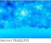 Купить «Elegant christmas background. EPS 8», фото № 19622013, снято 16 декабря 2018 г. (c) easy Fotostock / Фотобанк Лори