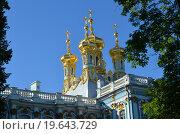 Купола Екатерининского Дворца в Пушкине (2015 год). Редакционное фото, фотограф Андрей Чистяков / Фотобанк Лори