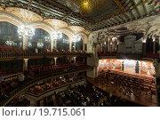 Купить «Palau de la Musica Catalana with audience, Spain», фото № 19715061, снято 26 ноября 2015 г. (c) Яков Филимонов / Фотобанк Лори