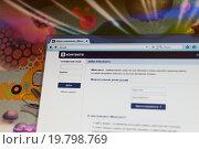 """Страница сайта социальной сети """"вконтакте"""" (2016 год). Редакционное фото, фотограф Amir Navrutdinov / Фотобанк Лори"""