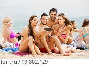 Купить «Peoples taking pictures on smartphone», фото № 19802129, снято 16 декабря 2018 г. (c) Яков Филимонов / Фотобанк Лори