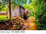 Купить «Hagood Mill Historic Site in south carolina», фото № 19808765, снято 22 ноября 2019 г. (c) easy Fotostock / Фотобанк Лори