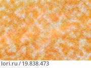 Оранжевый абстрактный фон. Стоковая иллюстрация, иллюстратор Юлия Цигун / Фотобанк Лори