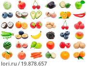 Купить «Fruits and Vegetables», фото № 19878657, снято 24 февраля 2018 г. (c) easy Fotostock / Фотобанк Лори