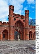 Купить «Rossgarten Gate - fort of Koenigsberg. Kaliningrad», фото № 19883261, снято 19 февраля 2019 г. (c) easy Fotostock / Фотобанк Лори
