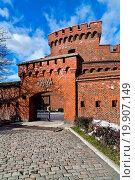 Купить «German fort Der Dohna. Kaliningrad, Russia», фото № 19907149, снято 19 февраля 2019 г. (c) easy Fotostock / Фотобанк Лори