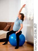 Купить «Exercise at pregnancy», фото № 20036357, снято 16 июля 2019 г. (c) easy Fotostock / Фотобанк Лори