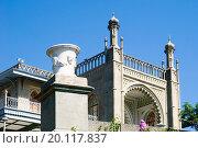 Купить «Воронцовский дворец. Алупка, Крым», эксклюзивное фото № 20117837, снято 19 сентября 2015 г. (c) Александр Щепин / Фотобанк Лори