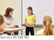 Купить «group of school kids with teacher in classroom», фото № 20194781, снято 15 ноября 2014 г. (c) Syda Productions / Фотобанк Лори