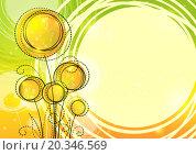 Стилизованные цветы на абстрактном фоне с местом под текст. Стоковая иллюстрация, иллюстратор Александр Павлов / Фотобанк Лори