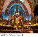 Купить «The Notre-Dame Basilica in Montreal (French: Basilique Notre-Dame de Montreal)», фото № 20372041, снято 15 октября 2012 г. (c) easy Fotostock / Фотобанк Лори