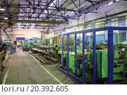 Купить «Premises industrial shop metal processing», фото № 20392605, снято 7 апреля 2014 г. (c) Losevsky Pavel / Фотобанк Лори