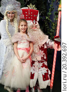 Купить «RUSSIA, MOSCOW - 18 DEC, 2014: Little girl (with model release) is standing next to Ded Moroz and Snegurochka at Aquamarine circus.», фото № 20392697, снято 18 декабря 2014 г. (c) Losevsky Pavel / Фотобанк Лори