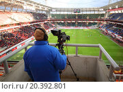 Купить «RUSSIA, MOSCOW - NOV 02, 2014: Close-up view of operator shoots video of football match on the field of Locomotive sports arena.», фото № 20392801, снято 2 ноября 2014 г. (c) Losevsky Pavel / Фотобанк Лори