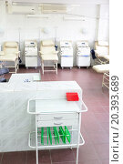 Купить «blood bank laboratory with Plasma Collection Systems and chairs», фото № 20393689, снято 10 ноября 2014 г. (c) Losevsky Pavel / Фотобанк Лори