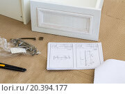 Купить «cabinet drawer supplies and assembly instructions», фото № 20394177, снято 9 июля 2014 г. (c) Losevsky Pavel / Фотобанк Лори