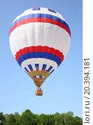 Купить «Two women take to the sky in a hot air balloon», фото № 20394181, снято 18 мая 2014 г. (c) Losevsky Pavel / Фотобанк Лори