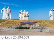 Купить «Panfilov Heroes Memorial», фото № 20394509, снято 12 июля 2014 г. (c) Losevsky Pavel / Фотобанк Лори