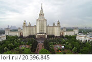 Купить «RUSSIA, MOSCOW - MAY 17, 2014: Main building of Moscow State University at spring cloudy day. Aerial view.», фото № 20396845, снято 17 мая 2014 г. (c) Losevsky Pavel / Фотобанк Лори