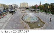 Купить «MOSCOW - AUG 12, 2014: Fountains on Manezh Square, aerial view. View of the Moscow hotel», фото № 20397597, снято 12 августа 2014 г. (c) Losevsky Pavel / Фотобанк Лори
