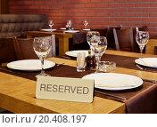 Купить «Closeup served table with sign Reserved in cafe», фото № 20408197, снято 27 июня 2013 г. (c) Losevsky Pavel / Фотобанк Лори