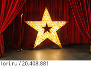 Купить «Scene with red curtains and big star with lights», фото № 20408881, снято 19 апреля 2014 г. (c) Losevsky Pavel / Фотобанк Лори