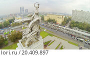 Купить «Back of monument Worker and Collective Farm in Moscow, Russia. View from unmanned quadrocopter.», фото № 20409897, снято 13 сентября 2013 г. (c) Losevsky Pavel / Фотобанк Лори