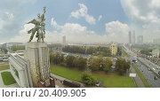 Купить «Monument Worker and Collective Farm and panorama of Moscow, Russia. View from unmanned quadrocopter.», фото № 20409905, снято 13 сентября 2013 г. (c) Losevsky Pavel / Фотобанк Лори