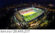 Купить «MOSCOW - OCT 21: Night view from unmanned quadrocopter to Lokomotiv Stadium with football field and spectators on October 21, 2013 in Moscow, Russia.», фото № 20410217, снято 21 октября 2013 г. (c) Losevsky Pavel / Фотобанк Лори