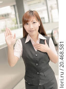 Купить «Asian business woman give you a gesture of swear, closeup portrait in outside of Taipei, Taiwan, Asia.», фото № 20468581, снято 1 мая 2013 г. (c) easy Fotostock / Фотобанк Лори