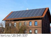Купить «Alternative energy, electricity from solar cells», фото № 20541537, снято 6 июня 2020 г. (c) easy Fotostock / Фотобанк Лори