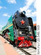 Купить «Советский магистральный пассажирский паровоз серии П36-0001», фото № 20546169, снято 1 августа 2012 г. (c) Алёшина Оксана / Фотобанк Лори