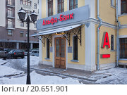 """Купить «Вывеска """" Альфа-Банк"""" на здании банка», фото № 20651901, снято 16 января 2016 г. (c) Victoria Demidova / Фотобанк Лори"""