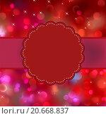 Купить «Круглая декоративная розетка на ярком красном фоне», иллюстрация № 20668837 (c) Владимир / Фотобанк Лори